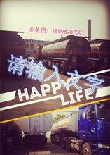 茂名鑫泰物流有限公司面向華南地區提供槽罐車運輸服務