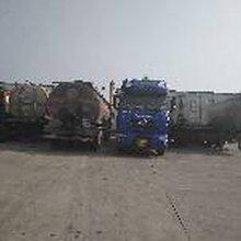廣東省內的危險品槽罐車運輸服務