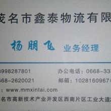 廣東至杭州危險品槽罐車運輸服務
