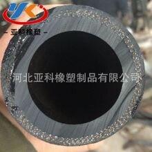 耐油胶管特种耐油夹布胶管厂家直销亚科橡塑图片