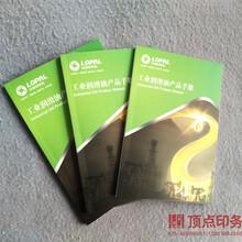 南京樣本印刷-南京宣傳冊印刷-南京書刊印刷-南京雜志印刷圖片
