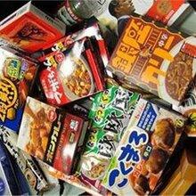 揭秘青岛预包装食品进口报关流程