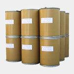 十二羟基硬脂酸锂厂家价格