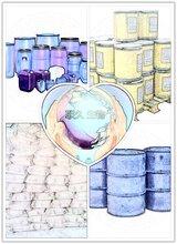十聚甘油单油酸酯厂家供应图片