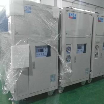 水冷式制冷机本森牌全国供应