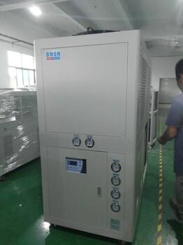 BS-80W冰水制冷机8匹厂家直销