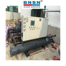 深圳搅拌站专用冷水机100匹BS-340WS图片