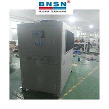 高扬程压力工业冷水机循环冰水机图片