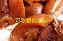 猪脚饭的详细做法步骤重庆哪里可以学正宗粤菜猪脚饭图片