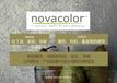 意大利原装进口Novacolor艺术漆质感漆全国招商加盟