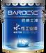 巴德士工业水漆代理加盟蓝天保卫战环保工业水性涂料