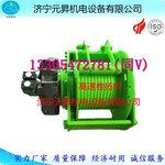 油压小型卷扬机图片提升用5吨液压绞盘型号尺寸