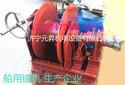 苏州渔船拖网用液压绞车单双驱动液压卷扬机绞车厂家图片