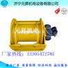 船用液压卷扬机小型5吨液压绞车结构