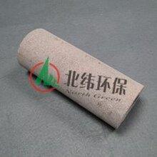 微孔陶瓷滤筒陶瓷膜过滤元件