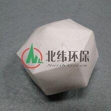 液面覆盖球聚丙烯填料