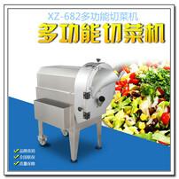 切菜機,商用切菜機,多功能切菜機,切菜機設備圖片