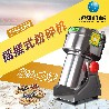 辽宁商用小型摇摆式粉碎机研磨机设备厂家直销