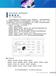 河南武钢市档案信息化建设档案整理郑州中博奥信息技术有限公司