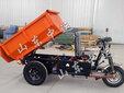 工程运输设备电动自卸三轮车三轮车价格厂家直销图片