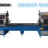 HC-DJ30-90-L300-2000倒角机