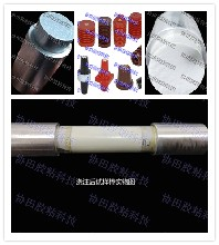 环氧浇注嵌件底胶环氧浇注嵌件界面剂铝嵌件界面剂图片