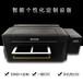小型diy手機殼打印機代理加盟