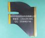 工廠供應FPC排線FPC柔性線路板0.8間距焊接排線