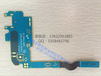 電子讀寫磁頭FPC、電容屏(TP)FPC排線、掃描儀FPC