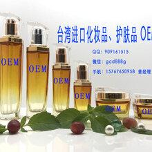 提供妍詩美舒緩精華液代工OEMODM貼牌合作高端品牌護膚品加工廠