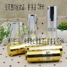 提供妍詩美舒緩乳液貼牌代工OEM/ODM高端品牌護膚品加工廠