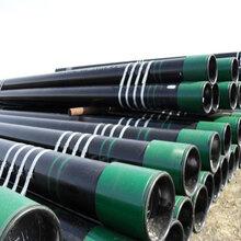 供应BTCLTCEUESTC各种扣型石油套管_美标AP15CT石油套管图片