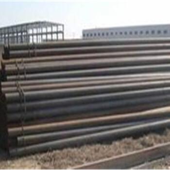 拉萨厚壁钢管厂生产化工用直缝焊管A6911.25CrCL22