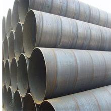河北厂家生产Q354B螺旋焊管结构钢管输水用焊管螺旋管图片