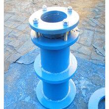 盘锦人防刚性防水套管厂家、02s404防水套管图集蒂瑞克管道图片