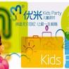 昆明亲子活动策划公司哪家专业首选优米儿童派对