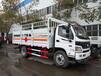 福田欧马可气瓶运输车,2类气瓶运输车厂家直销,燃油环保齐全可挂靠