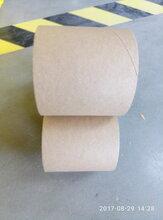 天津兴峰专业生产各种规格高强度纸管,超薄型膜类用纸管图片