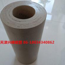厂家直销大口径厚壁纸管,内径3英寸外径6英寸图片