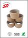 无缝树脂纸管、研磨纸管、高强度工业纸管