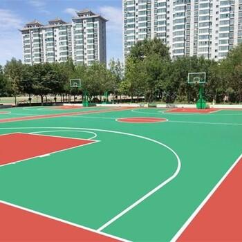 霍山县硅PU篮球场造价丙烯酸篮球场施工价格