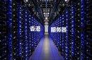 站群服务器托管用香港服务器收录效果怎么样图片