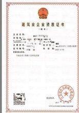 承办江苏市政工程二级机电工程二级资质转让带安许