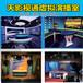 天影视通虚拟演播室系统导播录播切换台键盘视频直播编辑系统