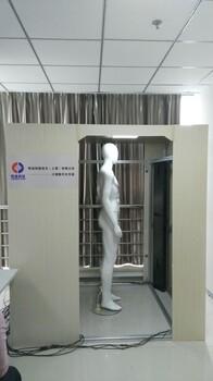 JD-Body3DScanner激光人體三維掃描儀