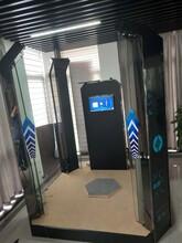 易麥斯人體3d掃描,制造3d高速人體全身掃描規格齊全圖片