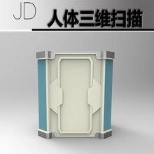 易麥斯人體3d掃描,天津制造3d高速人體全身掃描圖片
