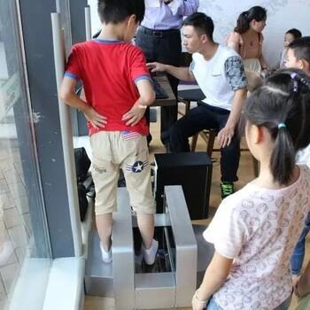 足部三维扫描仪,一步生成足部测量数据、脚型3D模型