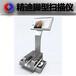 精迪足部掃描測量儀器,優質精迪足部3d掃描測量性能可靠