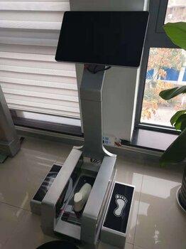 阿里精迪足型掃描測量儀器